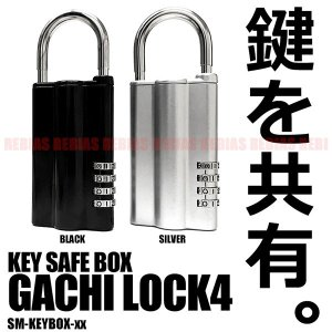 キーボックス スマート 鍵 収納 BOX ダイヤル ロック 超小型金庫 暗証番号共有 鍵共有 smart lock|cpmania