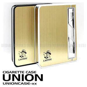 ユニオン シガーケース 電熱 ライター 搭載 電子ライター タバコ 収納 USB 充電 煙草 着火 union 喫煙 cpmania