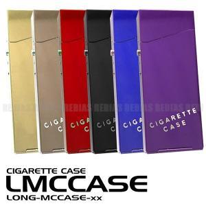 スリム ロング タバコケース シガーケース アルミ メタル 金属 軽量 ワンタッチ 煙草 喫煙 cpmania