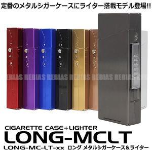 ライター 搭載 メタル シガー ケース ロング スリム 着火 電熱 USB 充電 タバコ アルミ 軽量 喫煙 煙草 metal cigar case cpmania