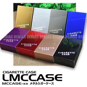 メタル シガー ケース タバコ アルミ 金属 軽量 シンプル 喫煙 煙草 metal cigar case cpmania