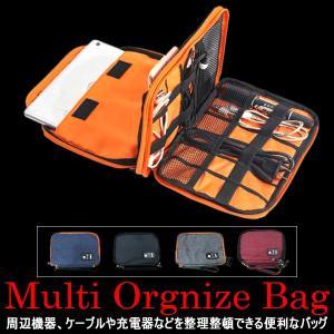 収納 バッグ オーガナイズ PC 周辺機器 ケース iphone android スマホ ipad タブレット ケーブル 充電器|cpmania