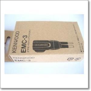 EMC-3(EMC3) イヤホーン付クリップマ...の関連商品2