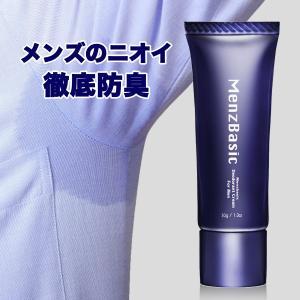 薬用制汗クリーム メンズベーシック 薬用デオドラントクリーム 男の気になるニオイにアプローチ 日本製 制汗 防臭 ワキガ メンズ 制汗剤 医薬部外品 30g|cr-lab