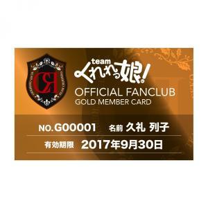 【継続申込】【ゴールド会員】Teamくれれっ娘!公式FC|cradle