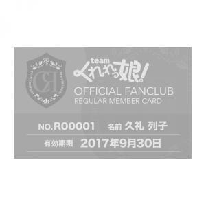【カード紛失再発行】Teamくれれっ娘!公式FC|cradle