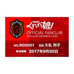 【継続申込】【レギュラー会員】Teamくれれっ娘!公式FC|cradle