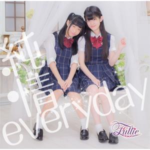 Fullie 1st Single「純情everyday」|cradle