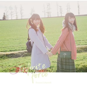 【予約商品】北琉夢ラビリンス 3rd SINGLE「夢∞幻の力〜未来が微笑むように〜」 cradle