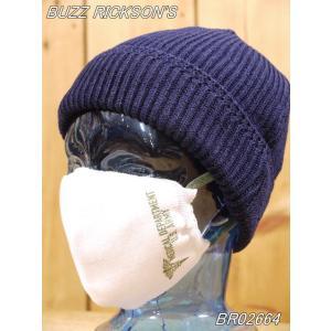 バズリクソンズ フェイスマスク buzzrickson's BR02664 コロナ対策マスク|craft-ac