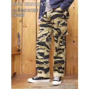 バズリクソンズ ゴールドタイガーカモフラージュパンツ BR41903 迷彩パンツ BUZZ RICKSON'S craft-ac