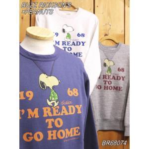 バズリクソンズ×ピーナッツ I'M READY TO GO HOME スヌーピースウェット グレー ネイビー オートミル BR68074 buzzricksons|craft-ac