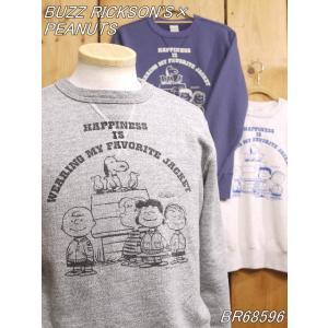 バズリクソンズ×ピーナッツ スヌーピー HAPPINESS クルーネックスウェット グレー ネイビー オートミル BR68596 buzzricksons|craft-ac