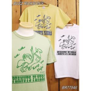 バズリクソンズ PEANUTS FLYERS スヌーピーTシャツ グリーン ホワイト イエロー BR77846|craft-ac