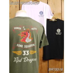 バズリクソンズ RED DRAGONS Tシャツ オリーブ ホワイト ブラック BR78516|craft-ac
