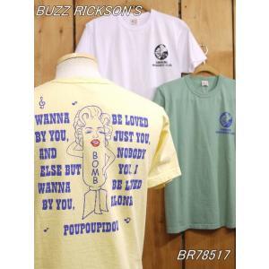 バズリクソンズ AIRMENS MOSQUITO CLUB Tシャツ イエロー ホワイト グリーン BR78517|craft-ac
