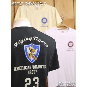 バズリクソンズ 23rd FIGHTER GROUP FLYING TIGERS Tシャツ ブラック ホワイト イエロー BR78541|craft-ac