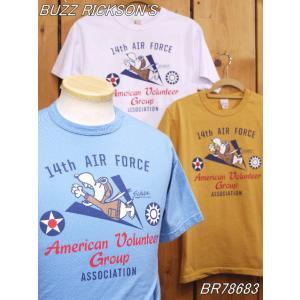 バズリクソンズ A.V.G スヌーピーTシャツ ブルー ホワイト イエロー BR78683 buzzrickson's|craft-ac