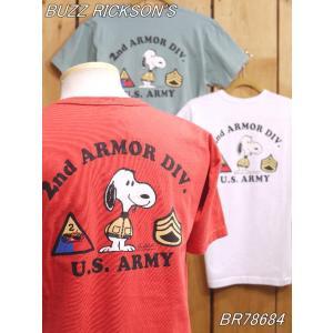 バズリクソンズ 2ND ARMOR DIV スヌーピーTシャツ レッド ホワイト セージ BR78684 buzzrickson's|craft-ac