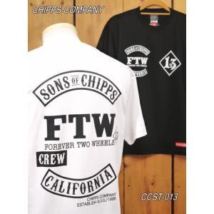 チップスカンパニー FTW Tシャツ CCST-013 ホワイト ブラック Cipps Company|craft-ac