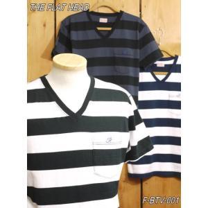 フラットヘッド Tシャツ F-BTV-001 ボーダーVネック半袖Tシャツ|craft-ac