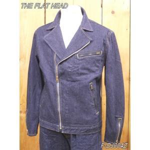 フラットヘッド デニムダブルライダースジャケット  Gジャン F-DJ004Z flathead|craft-ac