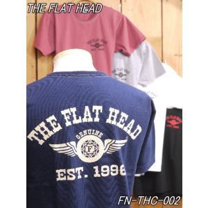 フラットヘッド Tシャツ FN-THC-002 FH FLYING WHEEL 丸胴半袖Tシャツ ブラック ホワイト ネイビー theflathead|craft-ac