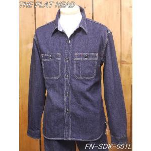 フラットヘッド FN-SDK-001L 10oz ウォバッシュワークシャツ デニムシャツ  theflathesd|craft-ac