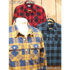 フラットヘッド FN-SNR-001L ブロックチェックワークシャツ オレンジ レッド ブルー  theflathead|craft-ac