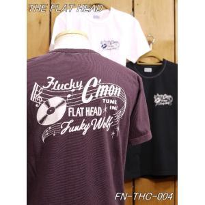 フラットヘッド Tシャツ FN-THC-004 FUNKY WOLF 丸胴半袖Tシャツ ブラック ホワイト ダークパープル flathead|craft-ac