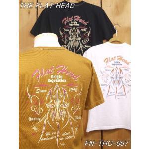 フラットヘッド Tシャツ FN-THC-007 PINSTRIPE RAT 丸胴半袖Tシャツ マスタード ホワイト ブラック  flathead|craft-ac