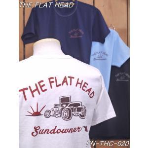 フラットヘッド Tシャツ FN-THC-020 SUNDOWNER 丸胴半袖Tシャツ ブラック ホワイト ネイビー サックス theflathead|craft-ac