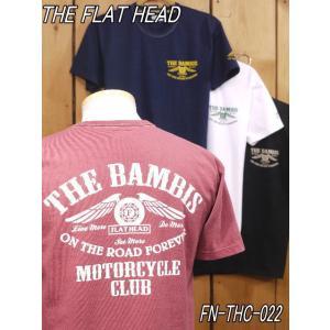 フラットヘッド Tシャツ FN-THC-022 THE BAMBIS 丸胴半袖Tシャツ ライトエンジ ネイビー ホワイト ブラック  theflathead|craft-ac