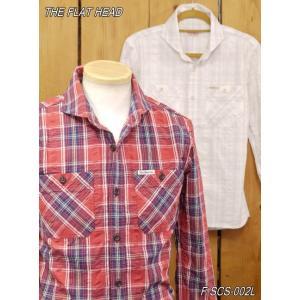 フラットヘッド シャツ F-SCS-002L シアサッカーチェックシャツ ライトレッド ホワイト THE FLAT HEAD |craft-ac