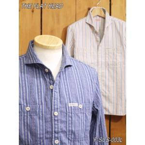 フラットヘッド シャツ F-SCS-003L ドビーストライプワークシャツ ホワイト ネイビー|craft-ac