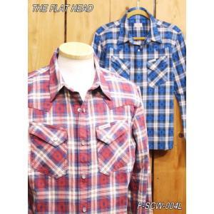 フラットヘッド シャツ F-SCW-004L ネイティブチェックウエスタンシャツ ブルー レッド |craft-ac