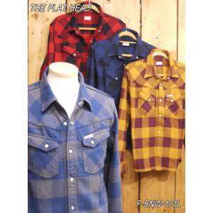 フラットヘッド シャツ F-SNW-101L ブロックチェックウエスタンシャツ ネイビー×グレー オレンジ×ワイン ブラック×ネイビー ブラック×レッド|craft-ac