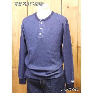 フラットヘッド ロンT F-THL-002 インディゴサーマルヘンリーネック長袖Tシャツ  theflathead craft-ac