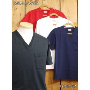 フラットヘッド Tシャツ F-THV-001 TH 無地Vネック半袖Tシャツ ブラック ホワイト ネイビー ダークレッド|craft-ac