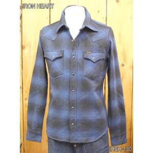 アイアンハート ネルシャツ IRON HEART IHSH-130 極厚ネルオンブレーウエスタンシャツ ブルー×ブラック|craft-ac