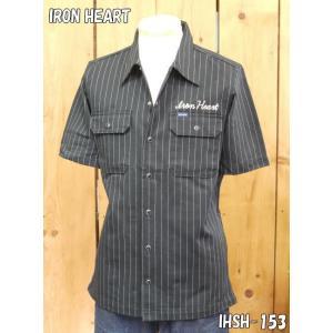 アイアンハート IRON HEART IHSH-153 10oz.コットンヘリンボーンワークシャツ ブラック |craft-ac