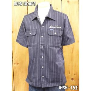 アイアンハート IRON HEART IHSH-153 10oz.コットンヘリンボーンワークシャツ ネイビー |craft-ac