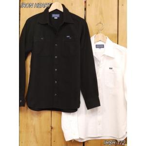 アイアンハート IRON HEART IHSH-172 ワッフルワークシャツ ホワイト ブラック|craft-ac