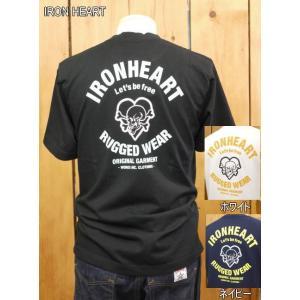 アイアンハート Tシャツ IRON HEART IHT-1602 7.5oz. Printed 半袖Tシャツ ブラック ホワイト ネイビー|craft-ac