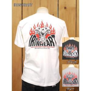 アイアンハート Tシャツ IRON HEART IHT-1604 7.5oz. Printed 半袖Tシャツ ホワイト ブラック グレー|craft-ac
