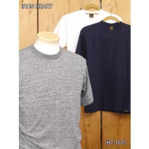 アイアンハート Tシャツ IRON HEART IHT-1610 6.5oz ループウィールTシャツ 無地Tシャツ グレー ホワイト ネイビー|craft-ac