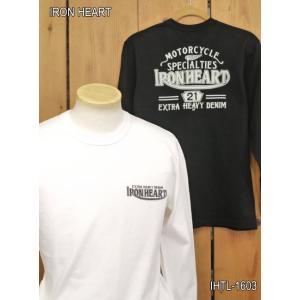アイアンハート ロンT IRON HEART IHTL-1603 10oz.Printed 長袖Tシャツ ブラック ホワイト|craft-ac