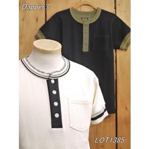 ダッパーズ ヘンリーネックサーマルTシャツ オフホワイト×ブラック ブラック×オリーブ dappers LOT1385|craft-ac