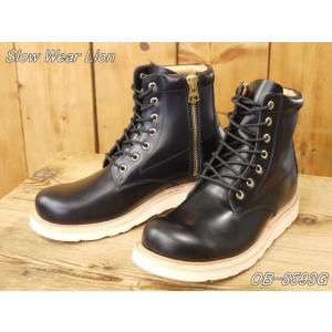 スローウェアライオン プレーンMIDブーツ ブラック Slow Wear Lion Boots  OB-8593G|craft-ac