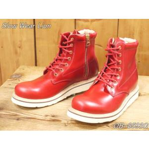 スローウェアライオン プレーンMIDブーツ レッド Slow Wear Lion Boots  OB-8593G|craft-ac